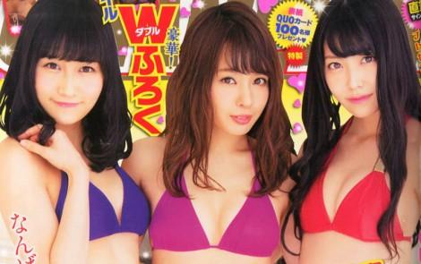 山田菜々 矢倉楓子 白間美瑠 ヤングチャンピオン2015年4月14日号 (1)