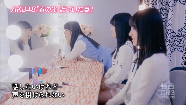 AKB48「春の光 近づいた夏」MV (40)