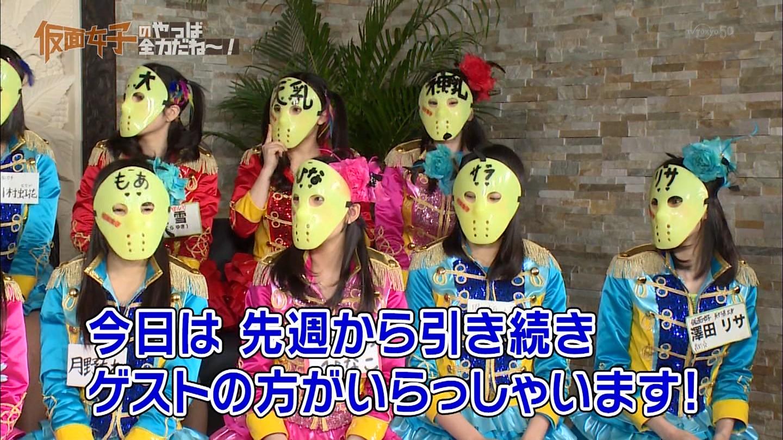 神谷えりな 仮面女子 やっぱ全力だねー (2)
