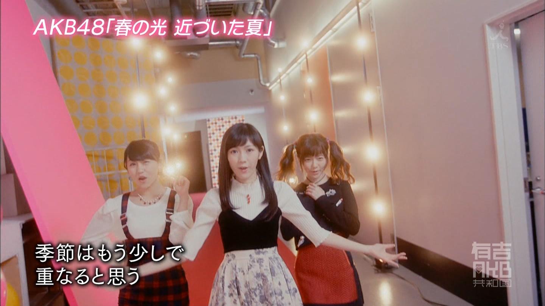 AKB48「春の光 近づいた夏」MV (50)