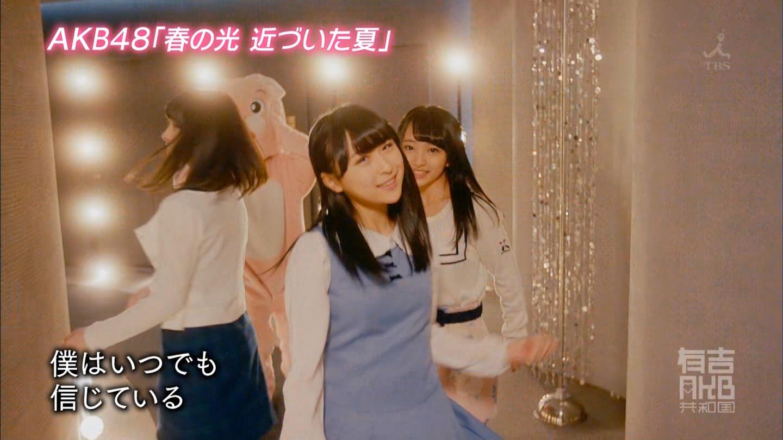 AKB48「春の光 近づいた夏」MV (75)
