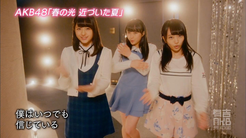 AKB48「春の光 近づいた夏」MV (73)