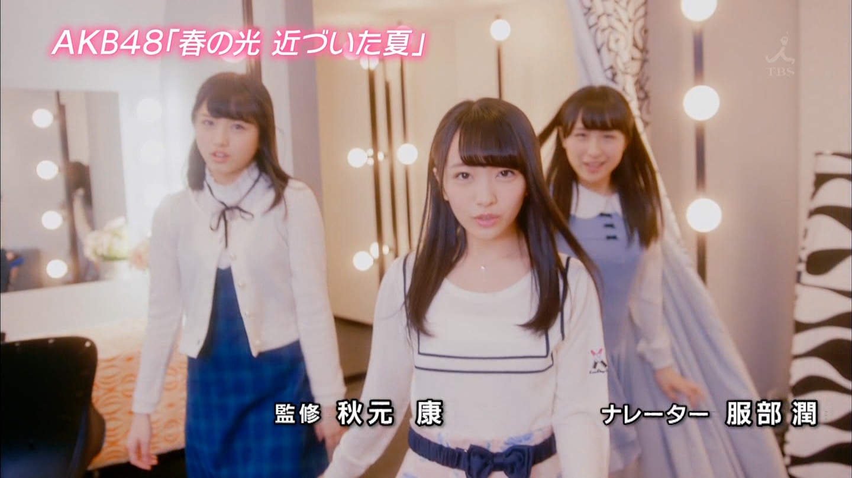 AKB48「春の光 近づいた夏」MV (100)