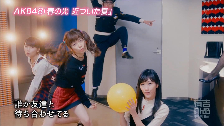 AKB48「春の光 近づいた夏」MV (29)