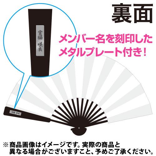 HKT48 宮脇咲良 公式グッズ  (4)