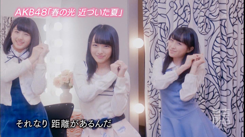 AKB48「春の光 近づいた夏」MV (45)