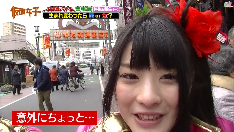 神谷えりな 仮面女子 やっぱ全力だねー (10)