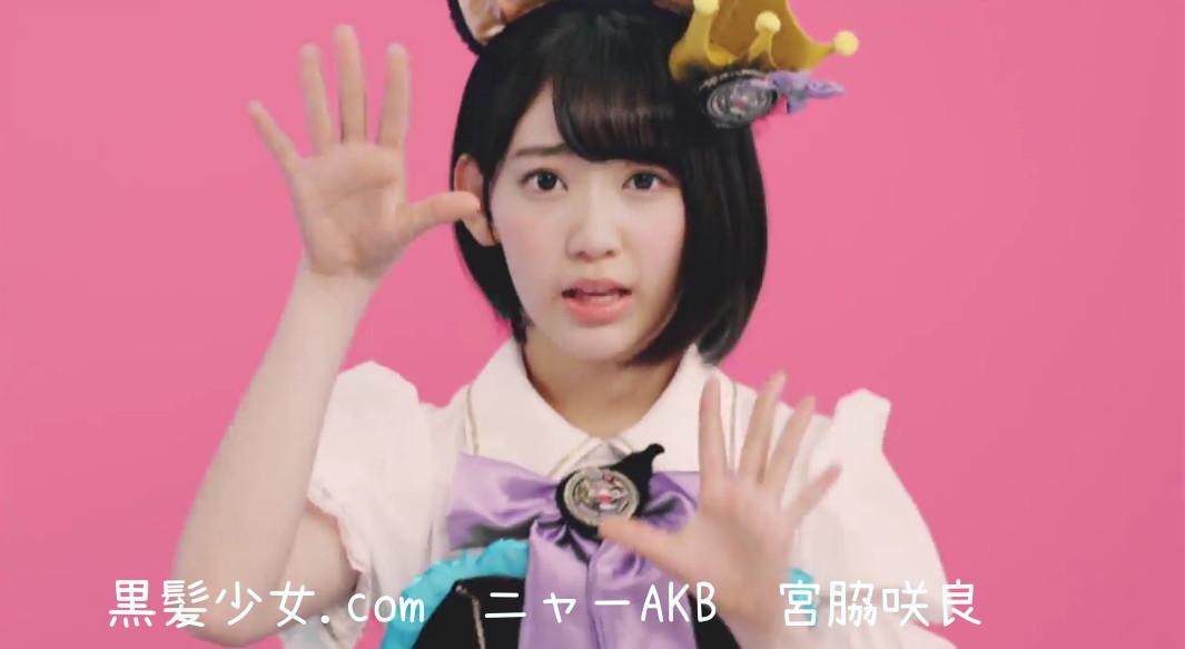 宮脇咲良ニャーKB with ツチノコパンダ  アイドルはウーニャニャの件 (2)