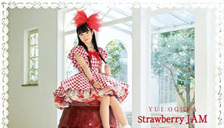 小倉唯Strawberry JAM   (3)