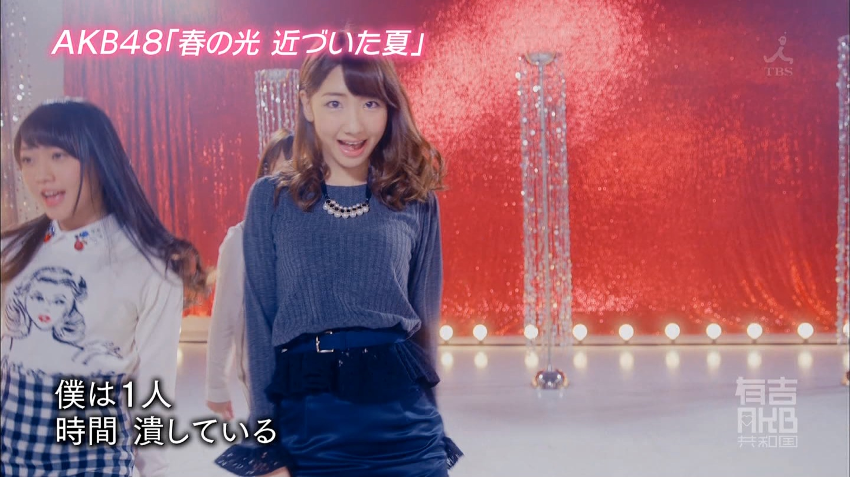 AKB48「春の光 近づいた夏」MV (36)