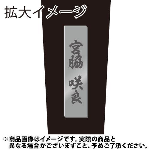 HKT48 宮脇咲良 公式グッズ  (5)