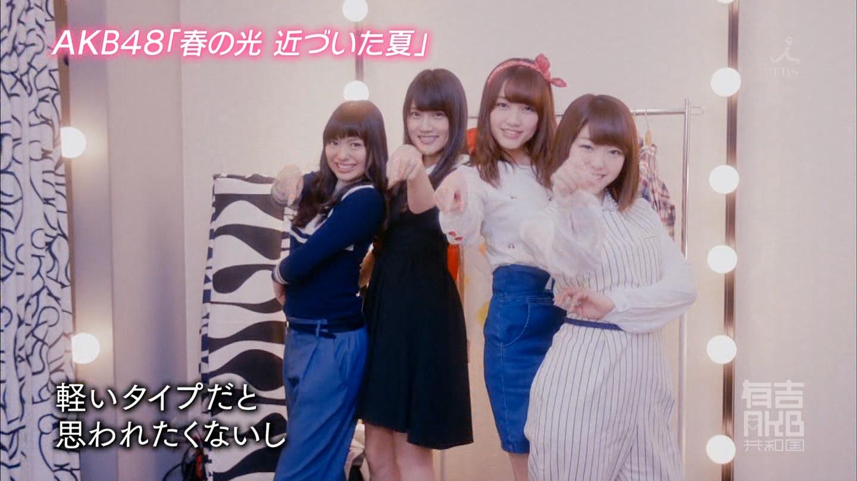 AKB48「春の光 近づいた夏」MV (49)