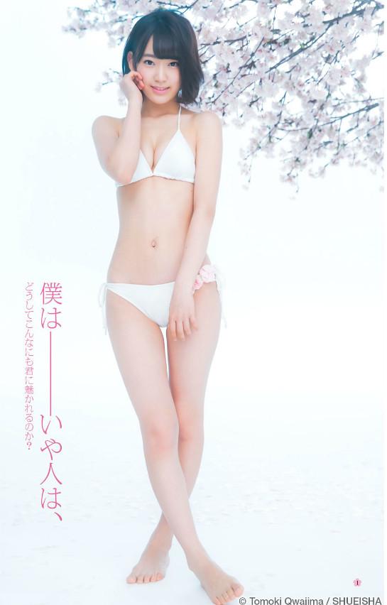 宮脇咲良 ヤングジャンプ 2015年4月16日号 表紙水着グラビアジャック (2)