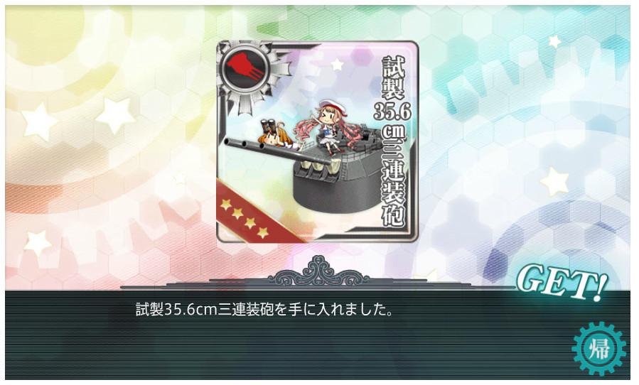 艦これ春イベ2015  (21)