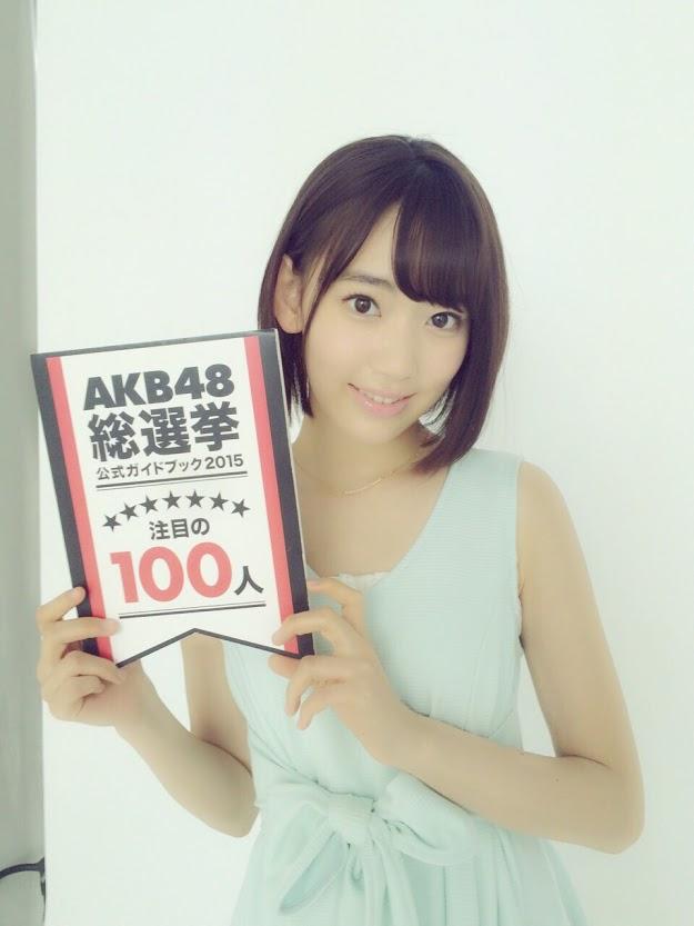 宮脇咲良ヤングチャンピオンとEX大衆の表紙グラビア撮影