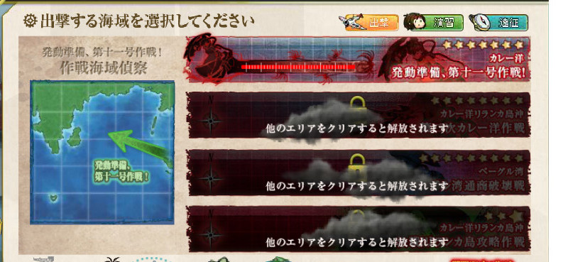 艦これ春イベ2015 (22)
