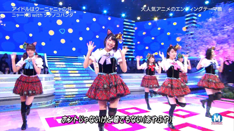 宮脇咲良 Mステ ミュージックステーション ニャーKB 20150403 (54)