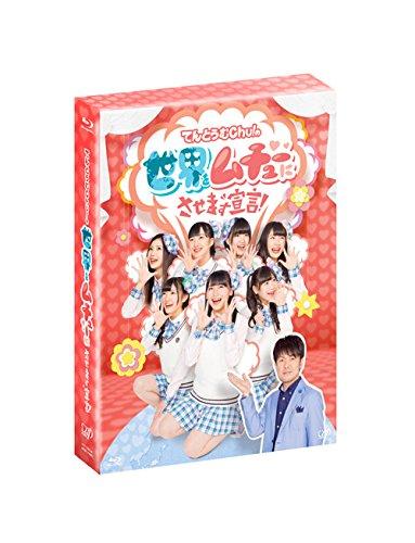 てんとうむchu DVD Blu-ray