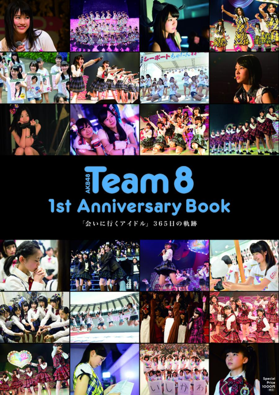「AKB48 Team 8 1st Anniversary Book」