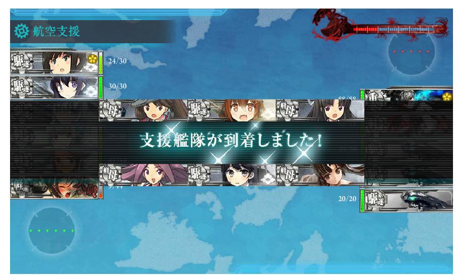 艦これ春イベ2015 (19)