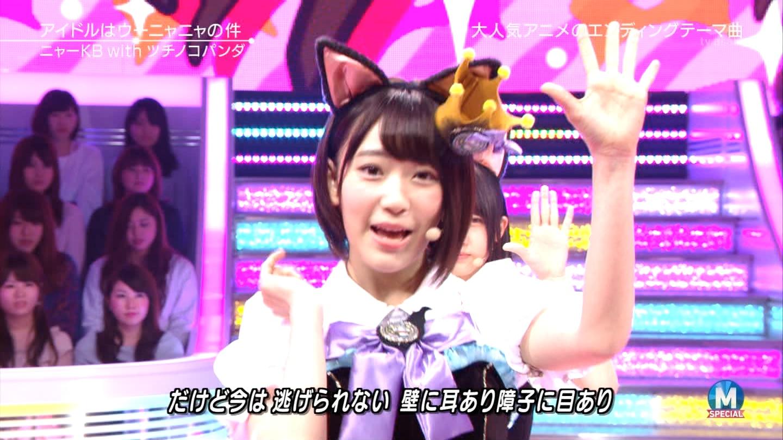 宮脇咲良 Mステ ミュージックステーション ニャーKB 20150403 (48)