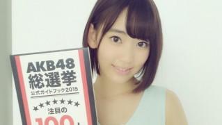 宮脇咲良ヤングチャンピオンとEX大衆の表紙グラビア撮影  (1)