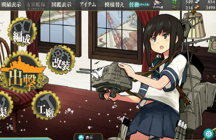 艦これ吹雪  (2)