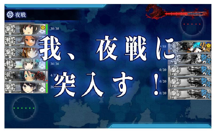 艦これ春イベ2015 (7)
