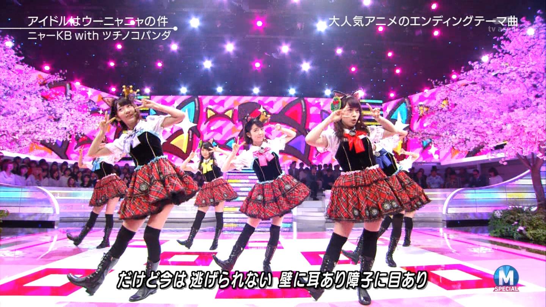 宮脇咲良 Mステ ミュージックステーション ニャーKB 20150403 (49)