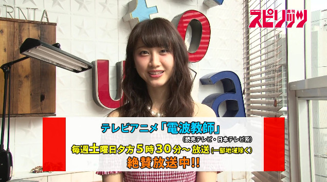 松井玲奈 週刊ビッグコミックスピリッツ2015年4月27日号  (3)