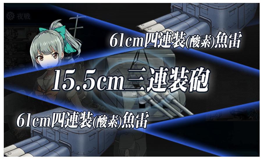艦これ春イベ2015 (2)