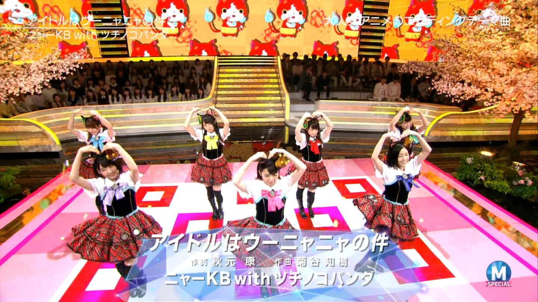 宮脇咲良 Mステ ミュージックステーション ニャーKB 20150403 (26)
