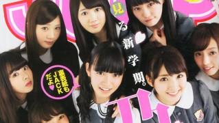 乃木坂46アンダー ヤングジャンプ2015年4月23日号  (1)