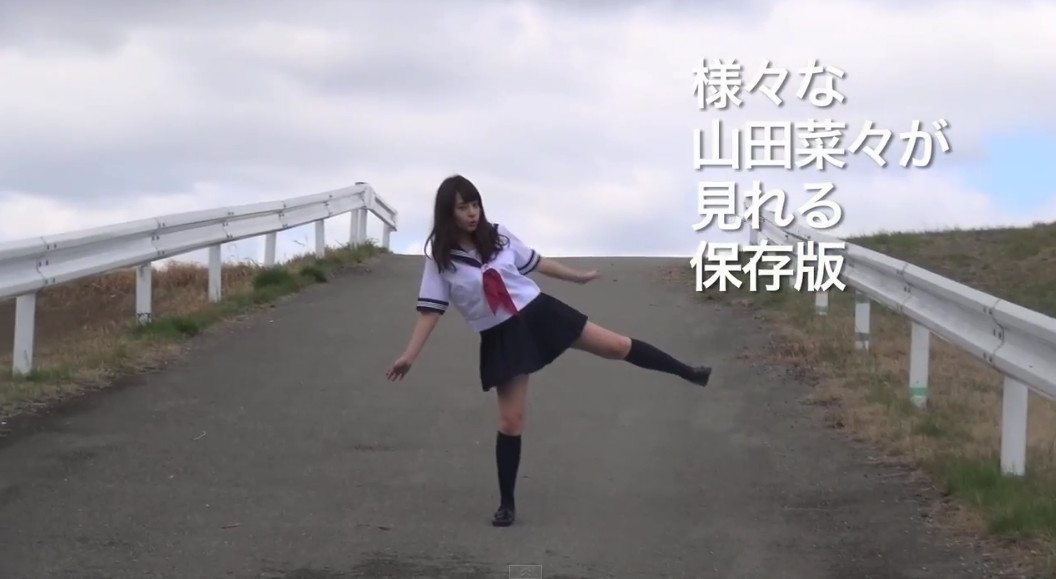 山田菜々NMB48卒業メモリアルフォトブック オフムービー  (6)