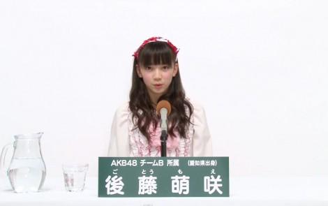 萌咲きゅん可愛いよね 後藤萌咲AKB48総選挙アピールコメント2015