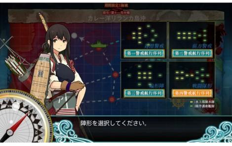 艦これ 第二次カレー洋作戦 発令!第十一号作戦 (3)