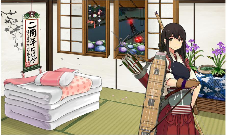 艦これ 和室 赤城  (2)