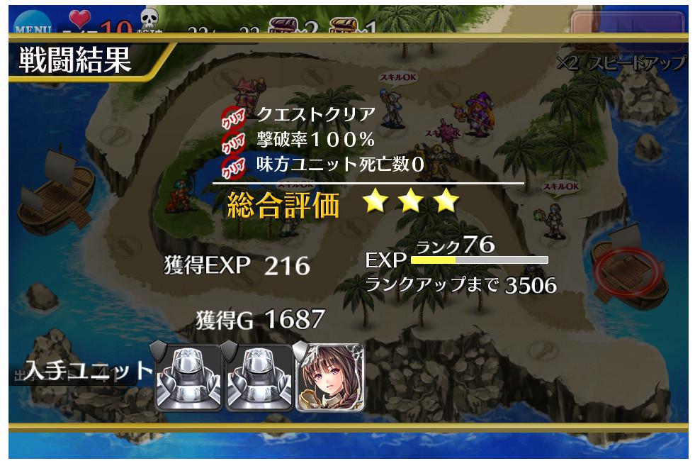 ミランダ 千年戦争アイギス 迅速なる赤鎧   (3)