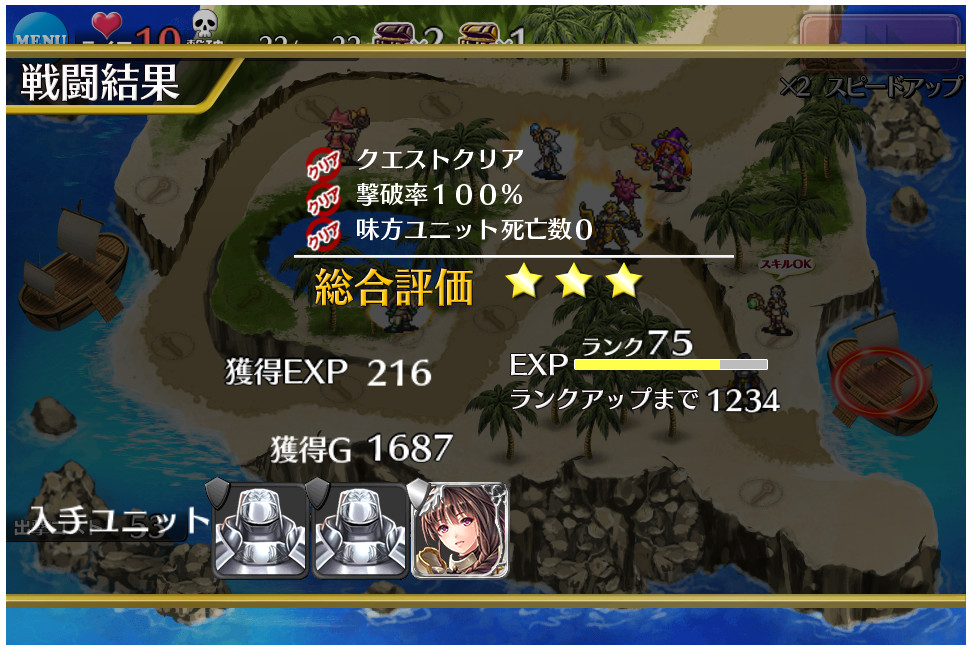 ミランダ 千年戦争アイギス 迅速なる赤鎧   (2)