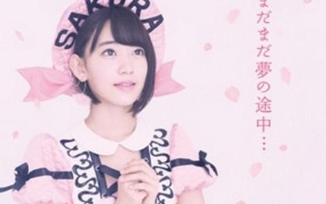 宮脇咲良 総選挙ポスター 2015  (1)