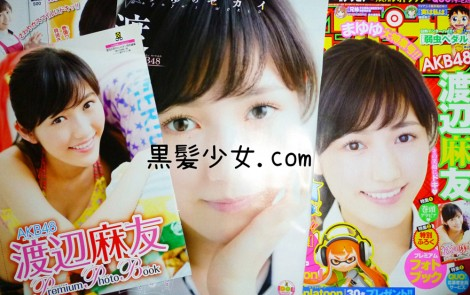 渡辺麻友 週刊少年チャンピオン 2015年6月11日号   (3)