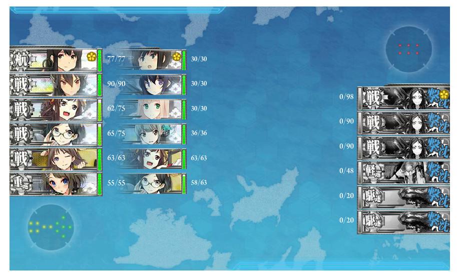 艦これ 第二次カレー洋作戦 発令!第十一号作戦 (1)