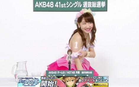ゆ、ゆ、ゆきりん!柏木由紀 肩出しAKB48総選挙アピールコメント2015