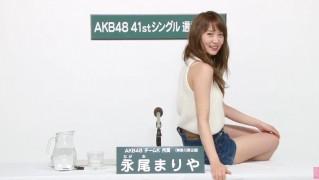 やぎしゃん(永尾まりや)の総選挙アピールコメントえろい
