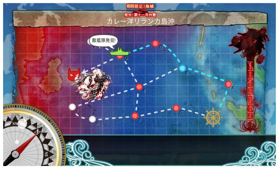 艦これ 第二次カレー洋作戦 発令!第十一号作戦 (4)