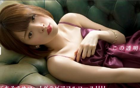 橋本奈々未 ビジュアルウェブS   (6)