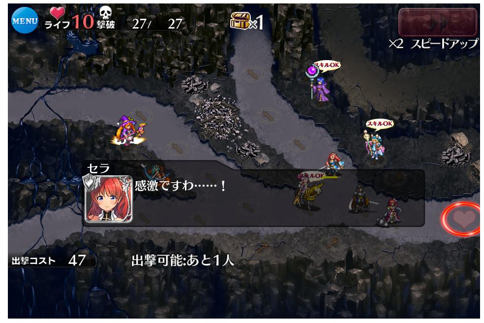 千年戦争アイギス 神官戦士セラ (10)