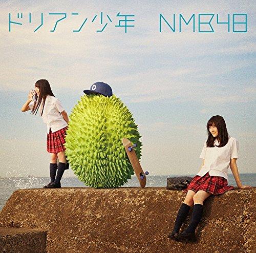 NMB48ドリアン少年 (通常盤Type-B)