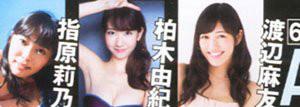 渡辺麻友 指原莉乃 柏木由紀 FLASH2015年6月16日号  (1)