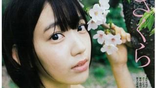 宮脇咲良ソロ写真集『さくら』 7月8日発売@週刊プレイボーイ先行カット (1)